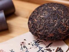 普洱茶(プーアルチャ)